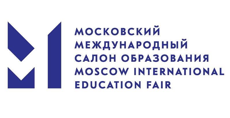 Московский Международный Салон Образования-2019