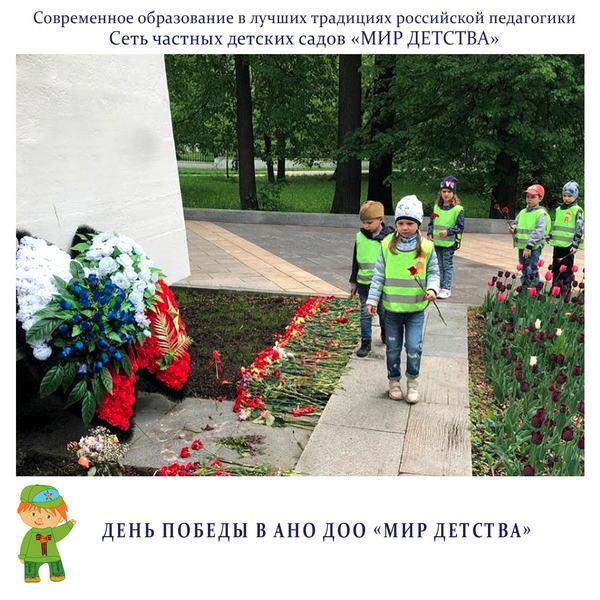 День Победы – праздник гордости и вечной памяти!